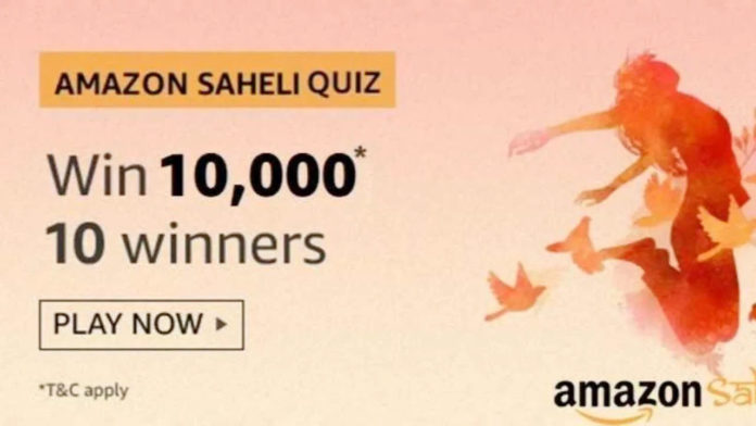 Amazon Saheli Quiz answer
