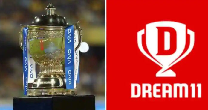 Dream11 is New Title Sponsor