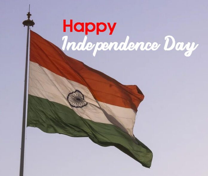 Happy Independence Day 2020 Hindi Quotes