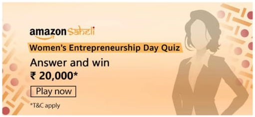 When is Women's Entrepreneurship Day Observed Every Year?