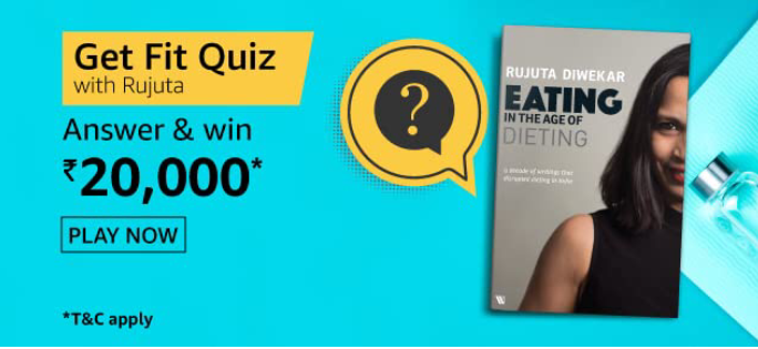Rujuta Diwekar's first book was 'Don't lose your mind, lose your ________'. Fill in the blanks to complete the title of the book