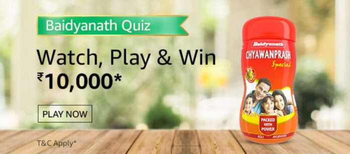 Which of these is true about the Baidyanath Chawanprash Special?